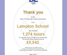 Lampton school doe cert